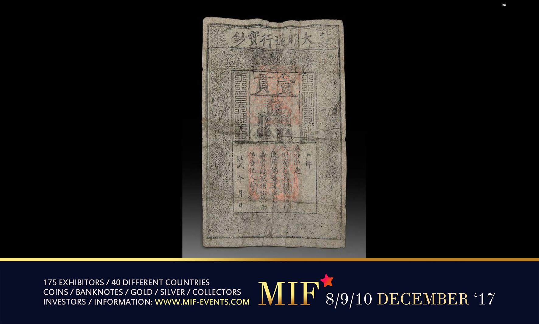 Maastricht International Fair - Bankbiljetten en hun historische achtergrond