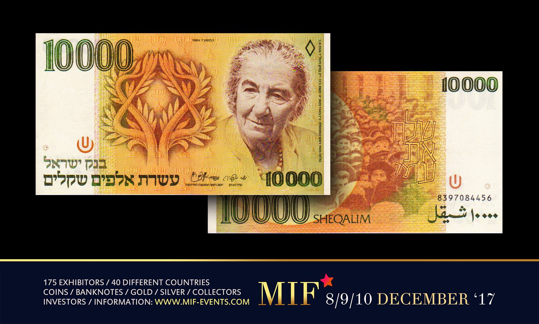 Maastricht International Fair - History of The Israeli Shekel